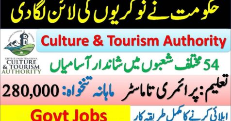 Culture and Tourism Authority jobs logo