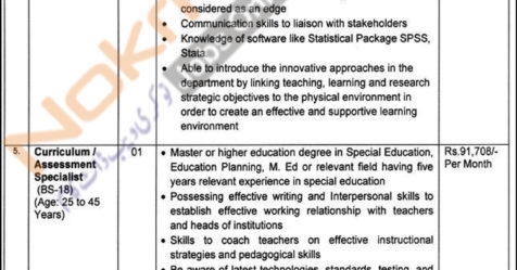 special education department jobs 2020